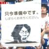 """勝負で大事なのは、どんな手を使っても""""勝つ""""こと / 2018W杯 日本代表お疲れ様でした。"""