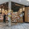 【横浜駅東口】ブランジェ浅野屋は改札出てすぐ!横浜駅界隈では行くべきおすすめパン屋さん