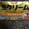 フルタ製菓:バナナチョコ/生クリームチョコ(宇治抹茶・ふんわりムース)