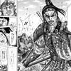 キングダムのキャラについて語る~大将軍として覚醒し始めた器 王賁~