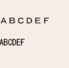 テキストを打つときに、常に半角英数字にするための方法