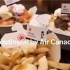 全額寄付!エアカナダのプーティンカフェ 期間限定六本木ヒルズ #エアカナダ