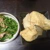 ロール白菜、ツナピーマン、味噌汁