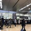 名古屋アムールドショコラに行ってきました。10時開店と同時に入るのに、穴場の入り口?発見!そこから入ったので、空いているうちに商品ゲット。