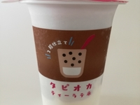 ファミマ「限定」タピオカティーラテ氷が美味し過ぎる!ミルクティーのかき氷は最後のために取っておこう!