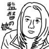 【洋画】『コンビニ・ウォーズ~バイトJK VS ミニナチ軍団~』--ガールズ・アクションだったら、せめてちゃんと動こうとしてくれ