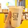 広尾【ソンナ バナナ ヒロオ プレミアム (sonna banana HIROO PREMIUM)】バナナジュース専門店