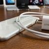 【特集④】iPhone SE(第2世代)を買ったら最初に揃えておきたいマストアイテム!!