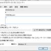 VSCode Remote - SSH と WSL2 でリモートFlutter開発