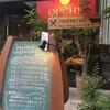 岡山で熟成肉おすすめレストラン!地元産にこだわったリーズナブルなおしゃれなお店!