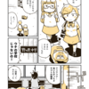 【支援者先行】オリジナル漫画「電装機猫ネコマスク」第2話 FANBOXにアップしました