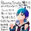 Recotte Studioの製品版を購入して、1本動画を作ってみた。使ってみて気になる点をいくつかあげてみる