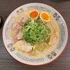 【レシピ】泡系 濃厚鶏白湯ラーメンを作ろう【実食】