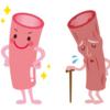 男性ホルモンの補充は血管を元気にする!