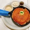 錦糸町でパンケーキを食べるなら専門店『Butter(バター)』がおすすめ!