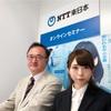 「人工知能、ロボット社会」「自動運転の壁」|NTT東日本オンラインセミナー
