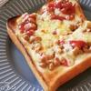 ちょっと意外な調味料で納豆がめちゃ美味しく食べられる!!『納豆トースト』の作り方