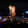 【東京ドーム】ふるさと祭りに行ってきたよ!