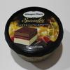 本日発売!コンビニの冬季限定商品 ショコラシャンパンストロベリーを早速食べてみました