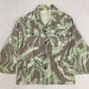 【ポルトガルの軍服】陸軍迷彩ジャケット(中期型リザードパターン・4ポケットタイプ)とは? 0748 🇵🇹 ミリタリー