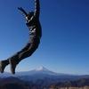〈YMH〉恒例の正月登山へ。鍋割山(鍋焼きうどん)&塔ノ岳