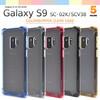 Galaxy S9対応TPUバンパー PC素材クリアケース  入荷しました!