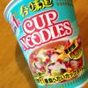 世界で1番食べたいカップヌードル 香辣海鮮味 ビッグ