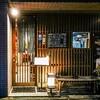 代々木公園 花とら 居酒屋 (YUMAP-0218)