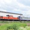 第547列車 「 網干出場のキハ120‐303、亀山配給を狙う 」