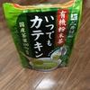 【粉末緑茶はこんなお茶】簡単、おすすめの飲み方について書いてみます。
