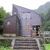 新潟県の湯の平温泉で混浴露天風呂を楽しめる温泉宿、「湯の平山荘」!