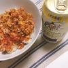【作リポ】ミールキット トマト風味🍅ドライカレー