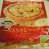 デルソーレさんのチーズとろけるマルゲリータ  ボーノピザ トマトウインナー