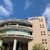 放送大学沖縄学習センターでアドラー心理学入門の授業をしました。