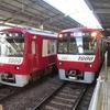 《駅探訪》【初見殺し!!!】整列乗車が色とりどりでカオス状態の京急品川駅