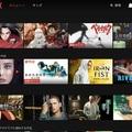 Netflixに加入したので料金プランの選び方とdTVとの画質比較。ついでにdTVを解約しない理由
