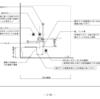 本試験検証 学科Ⅰ No.9令和元年一級建築士学科試験