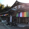 成田山ツーリング
