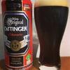 ミュンヘン発祥の黒ビール『エッティンガー・シュヴァルツ』