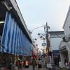 美しき地名 第14弾-15 「金沢文庫すずらん通り(横浜市・金沢区)」