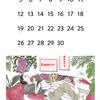 イラスト・カレンダー【2020年4月】