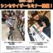 【イベント】シンセサイザーセミナー「新宝島」を弾いてみよう!vol.2