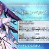 【FGO】3周年の近況
