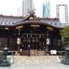 【東方聖地巡礼】熊野神社(新宿)
