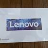 Lenovo Ideapad Duet Chromebookを買いました