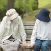 高齢おひとり様の生活はどこまで成り立つのか?孤独との戦い、お金、年金、住まいは?