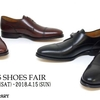 【予告】 DRESS SHOES FAIR&JALAN SRIWIJAYA 再入荷