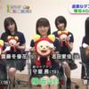 #欅坂46『めざましテレビ(2017/07/14)』出演時映像公開!