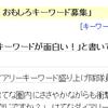 d2.hatena.ne.jpでインターフェースを変更しました