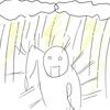 <高知→徳島>台風が迫って来たので、台風から逃げて来たよ